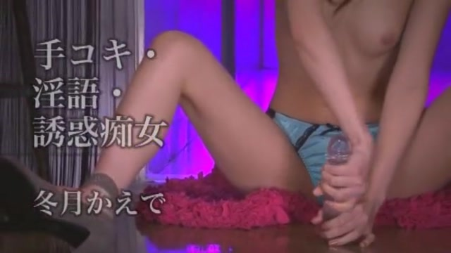 Insatiable Chinese Fashion Kaede Fuyutsuki In Awesome Handjobs, Sole Fetish Jav Flick